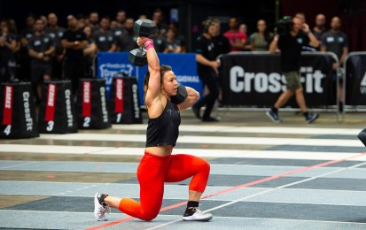 Kara Saunders lunged her way to an event record on Event 5.